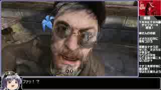 【ゆっくり実況】Wolfenstein:TheOLDBLOODをねっとりプレイその05