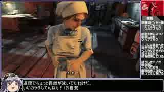 【ゆっくり実況】Wolfenstein:TheOLDBLOODをねっとりプレイその06