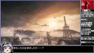 【ゆっくり実況】Wolfenstein:TheOLDBLOODをねっとりプレイ最終回