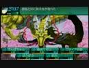 新・世界樹の迷宮2を超やりたい人のClassic Ex 実況プレイ Part97