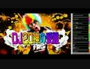 TOPANGA×日本赤十字社 DJ2D神の受難