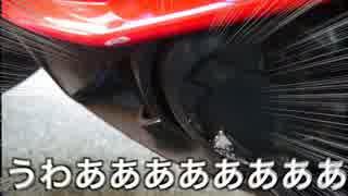 【バイク】ninja1000で日本一周 part36【