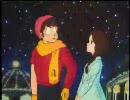 うる星やつら カラオケ・ミュージック・パレード side2(カラオケ)