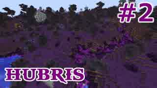 【Minecraft】この汚染された世界を生き抜