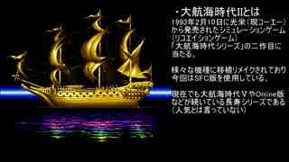 TAS提督が日本船で無敵艦隊を殲滅するよう