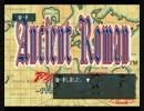 アンシャントロマンのイベント集 Part8/13