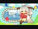 【風優羽リト1周年】アイロニ【追加音源『C』配布】