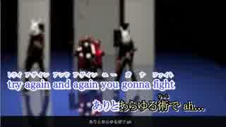 【ニコカラ】一騎当千 +5キー(off vocal)