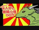 【ゆっくり実況】お人好し蜥蜴小僧【PC版Skyrim】007