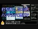 【MO】モダン 青黒フェアリー