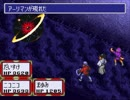 【実況】 SFC ZERO4 CHAMP RR Z 【Part.22】