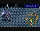 石 橋 を 叩 い て F F Ⅳ 【part 20】