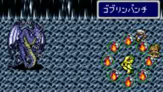 石 橋 を 叩 い て F F Ⅳ 【part