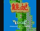 【TDQ2】今更T-DRAGON QUEST2 魔族の大地をプレイ part1