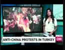 中国のウイグル人へのラマダン禁止発令にトルコ人が反発し反中デモ‼️