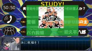 【LimitM@ster】アスラン=BBⅡ世のクイズd