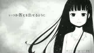 流星メテエシカ / 初音ミク