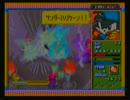 【ゲーム実況】星屑の俺達とクロノアヒーローズ その35【GBA】
