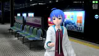 【DIVA FT】初めての恋が終わる時 PV【テレカクシパーカー青色】