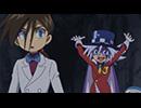 怪盗ジョーカー 第24話「パンドラの鍵(かぎ)と滅(ほろ)びの王国(おうこく)」
