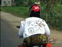 水曜どうでしょうClassic ベトナム縦断1800キロ #5