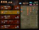 伝説すぎるクソゲー『四八(仮)』を実況プレイ【part34】