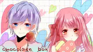【オリジナルMV】chocolate box 歌ってみた【なつめ&はな】