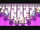【MMD戦国BASARA】MOTOCHIKA GONE WILD【俺得!4周年感謝祭】