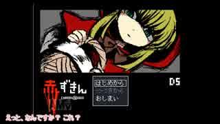【刀剣乱舞】秋田と歌仙とにっかりで赤ず