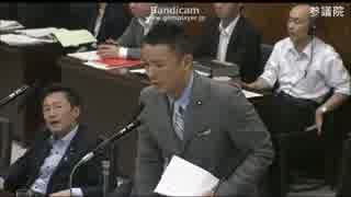 外国人メイド法「国家戦略特区法の改正案