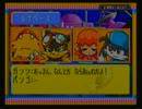 【ゲーム実況】星屑の俺達とクロノアヒーローズ ED【GBA】