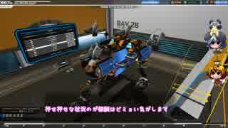 [ゆっくり実況] Robocraft その110