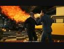 PC版GTA5 口から火炎放射のように炎を出してみた part4