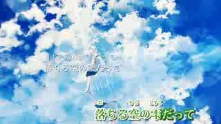 【ニコカラ】アイラ【off vocal版】