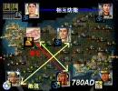 Civilization4 スパイ経済(7)