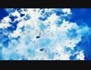 【ニコカラ】 アイラ (on vocal) 【-2】