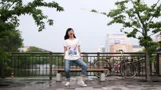 【田中彼方】 夕景イエスタデイ 【踊ってみた】 thumbnail