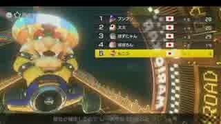 【初大会】 マリカー8、実況者狩り講座!