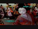 《廃墟紀行》#12 『淡嶋神社』 ~呪いの人形~