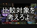 【Minecraft】ありきたりな工業と魔術S2 Part74【ゆっくり実況】