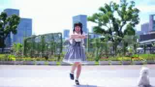 【帆夏】キミがいる 踊ってみた【七渡誕】