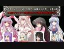 【ゆっくりTRPG】ゆっくり鈴仙とぶっ放すダブルクロス PartEX-1