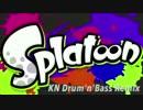 【Splatoon】インク塗りたくってたらテンションが上がった【Remix】