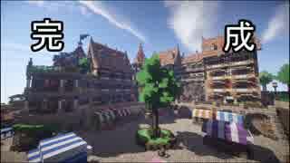 【Minecraft】ゆっくり街を広げていくよ part19-2