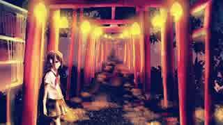【オリジナルMV】ミカヅキ 歌ってみた【はな】