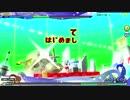 【PDA FT PLAY HARD】はじめまして地球人さん ミクダヨー(MEI...