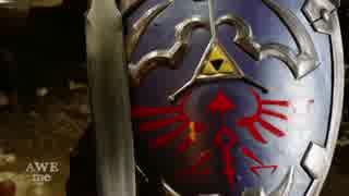 ゼルダの伝説のリンクのハイリアの盾を作る
