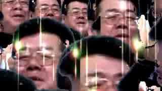 交合曲ダディー9番「ガバ穴」
