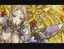 【ゴッドフェス神引き】新フェス限を魔法石100個程使って狙ってみた!