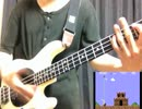 【ベース】スラップで マリオのBGM 弾きまくってみた